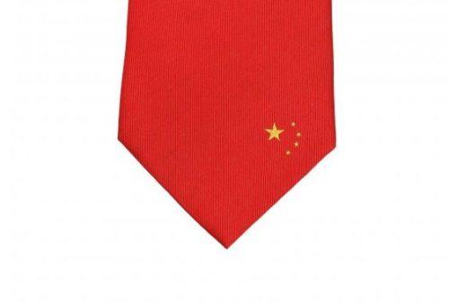 China  e